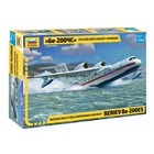 Model Kit letadlo 7034 - Beriev Be-200 Amphibious Aircraft (1:144)