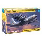 Model Kit letadlo 7321 - C-130 H Hercules (1:72)