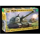 Model Kit military 3630 - MSTA-S is a Soviet/Russian self-propelled 152mm artillery gun (1:35)