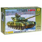 Model Kit tank 3591 - Russian Main Battle Tank T-80UD (1:35)