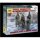 Wargames (WWII) figurky 6232 - German Headquarters in winter uniform (1:72)
