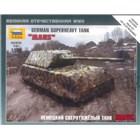 Wargames (WWII) tank 6213 - German Superheavy Tank